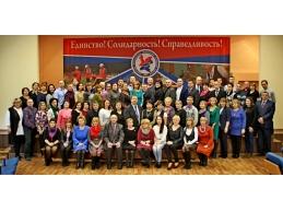 Семинар-совещание с председателями районных и первичных профсоюзных организаций-2018 ,